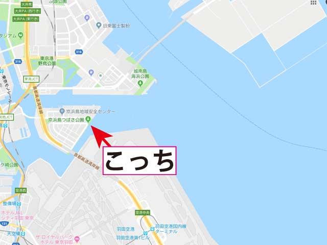 京浜島つばさ公園