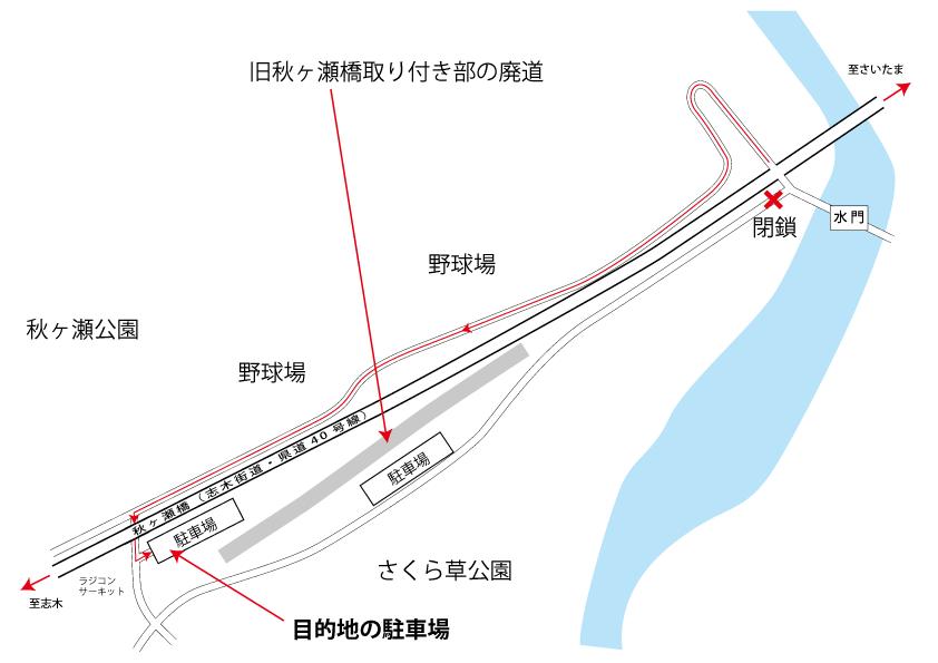 akigase_map