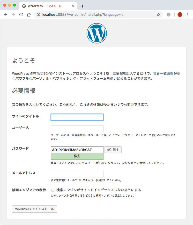 wp_setup5