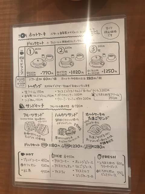 tsurumamisya_oshinagaki