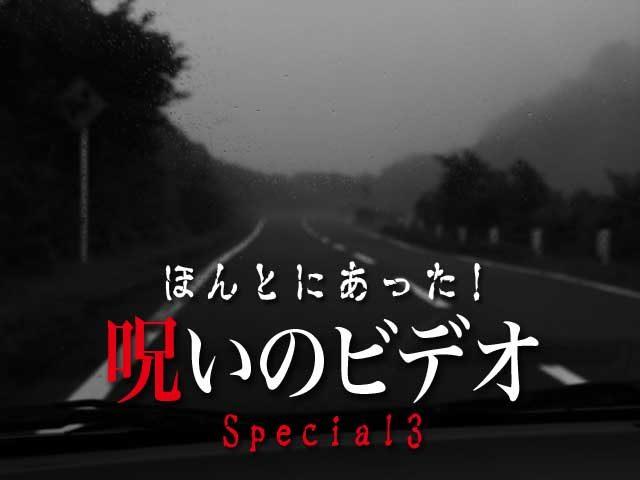 eye_catch_noro_sp3