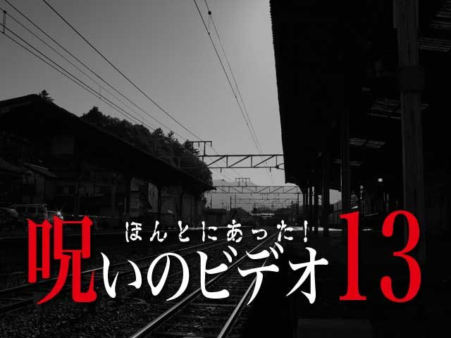 eye_catch_noro_13