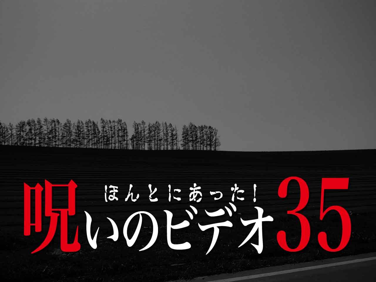 eye_catch_noro_35