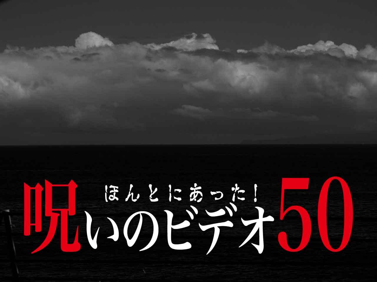 eye_catch_noro_50