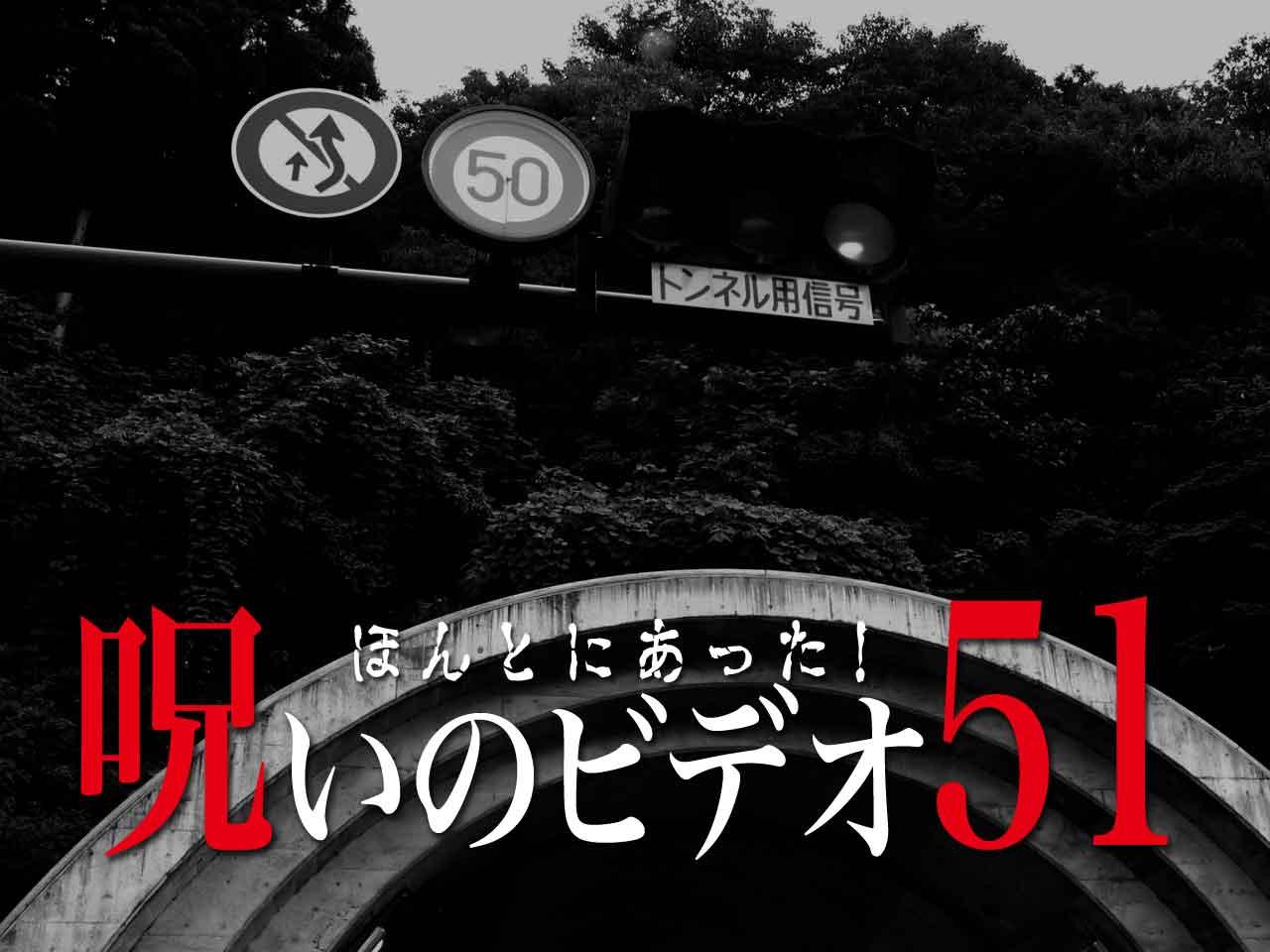 eye_catch_noro_51