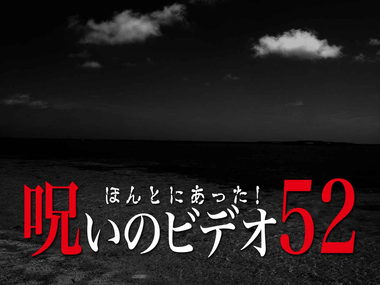eye_catch_noro_52