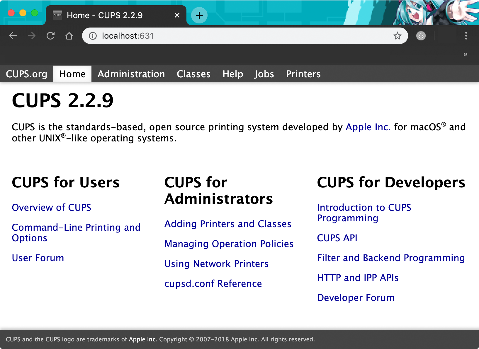 CUPS Web 管理サイト