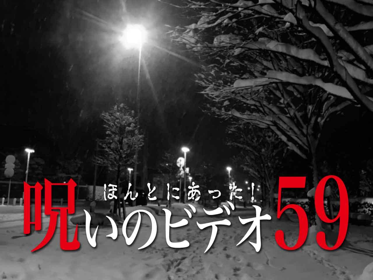 eye_catch_noro_59