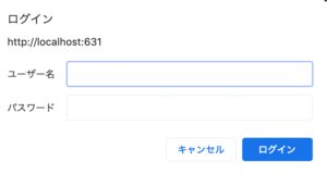 login画面