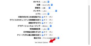 set_default_button