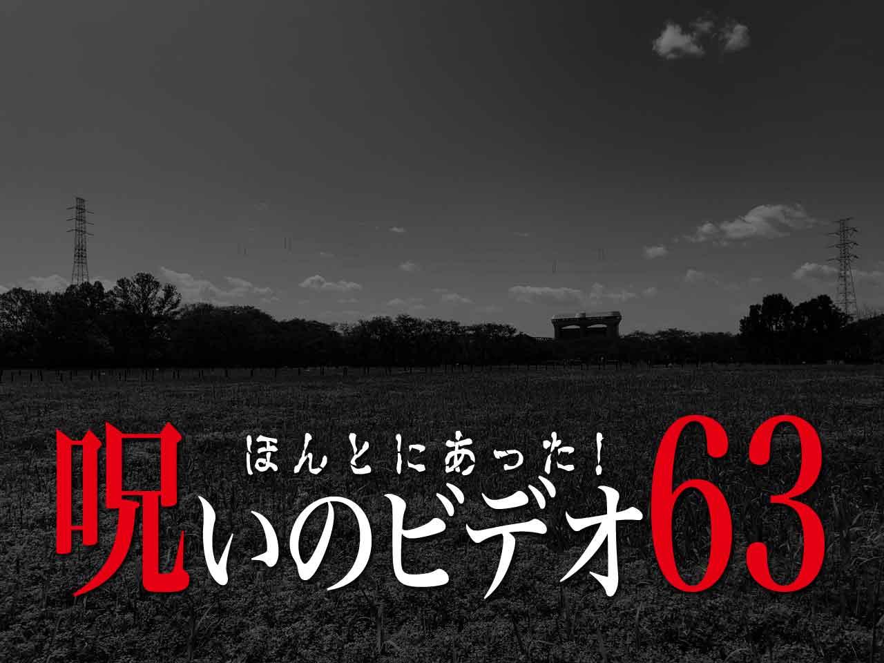 eye_catch_noro_63