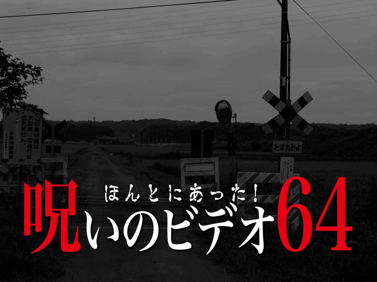 eye_catch_noro_64