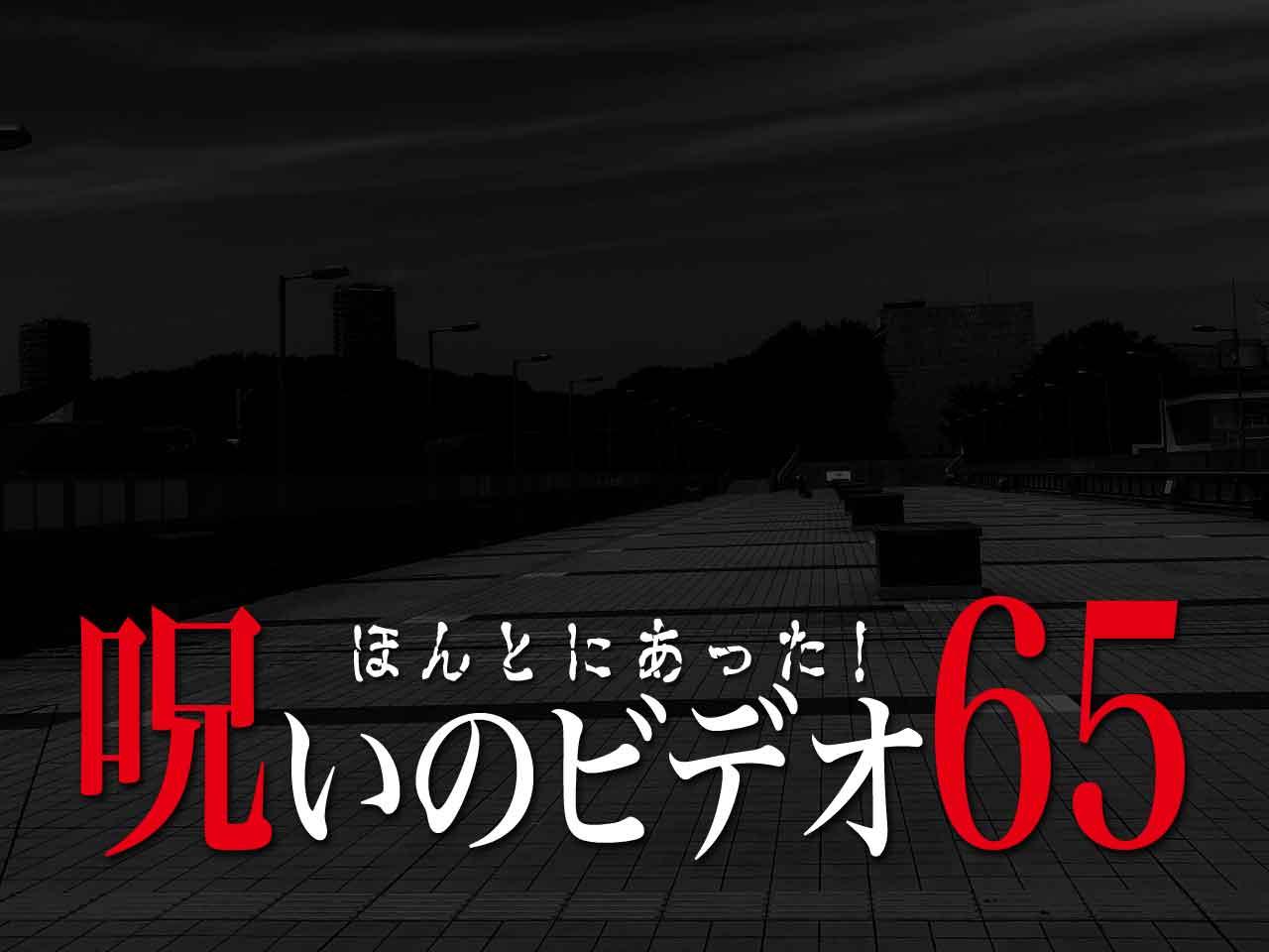 eye_catch_noro_65