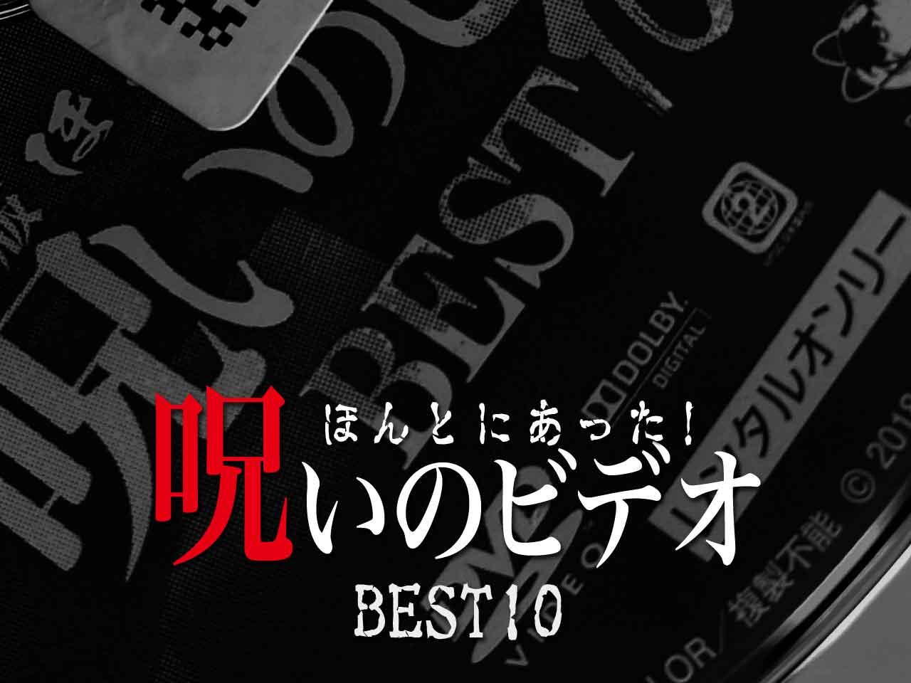 eye_catch_noro_bst10