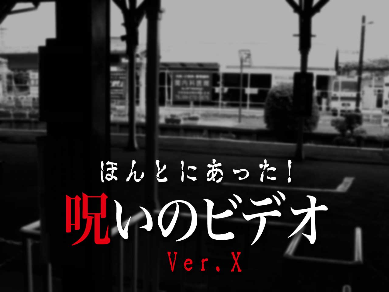 eye_catch_noro_verx