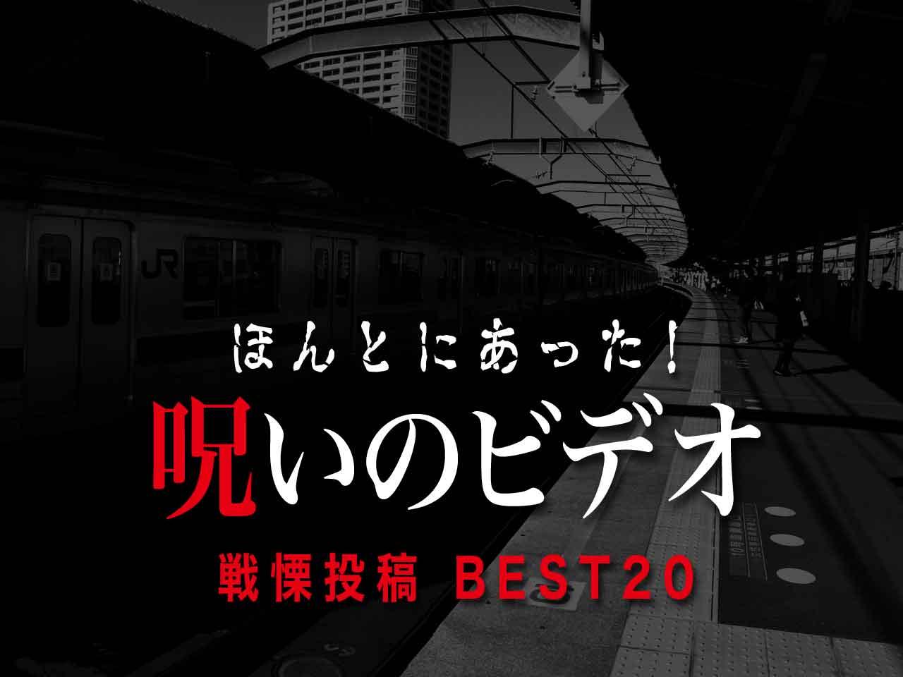 eye_catch_noro_-best20