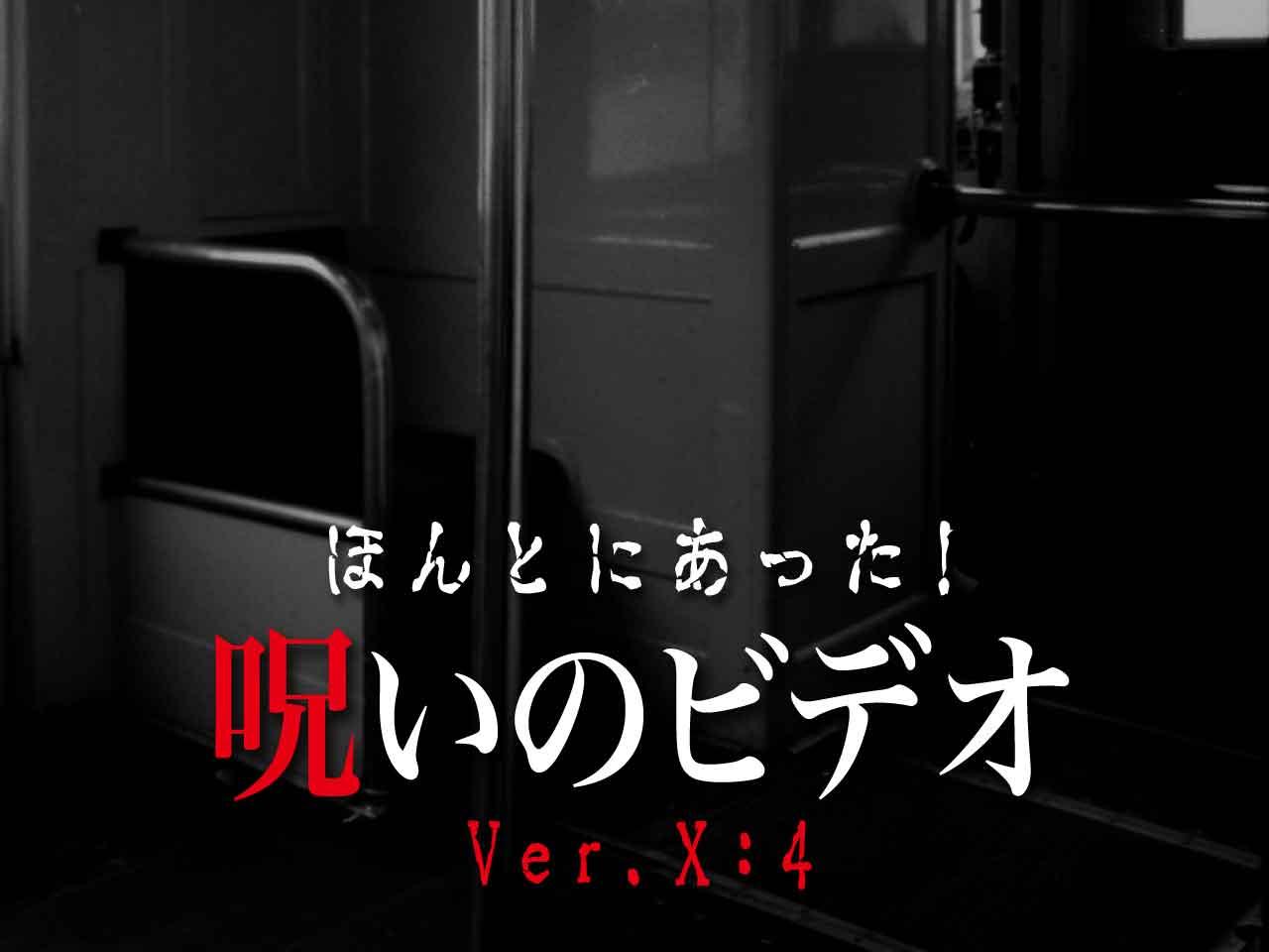 eye_catch_noro_-verx4