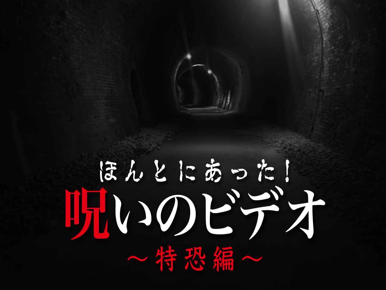 eye_catch_noro_tokukyo