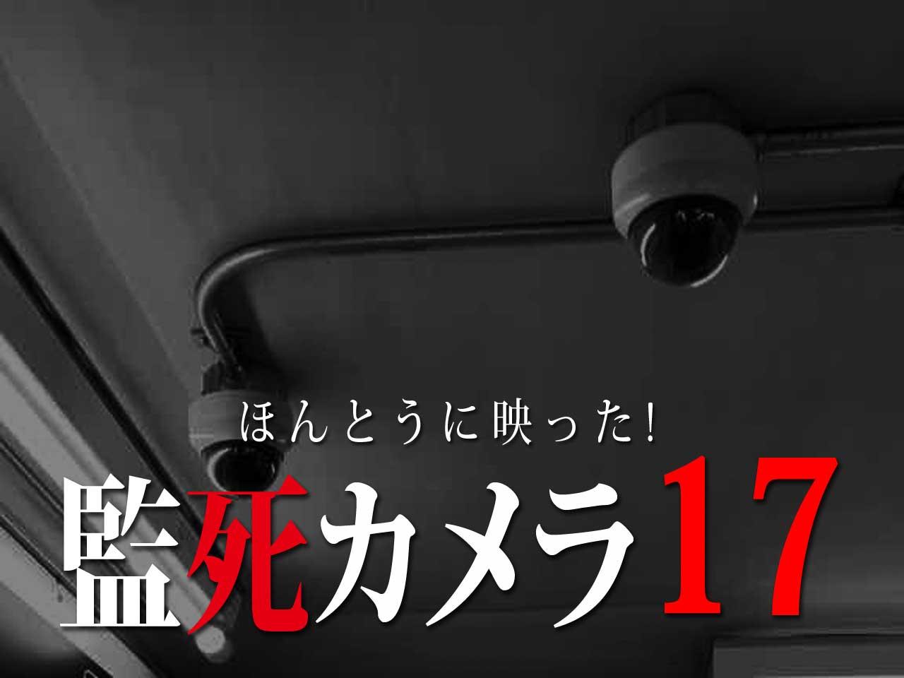 eye_catch_kanshi_17