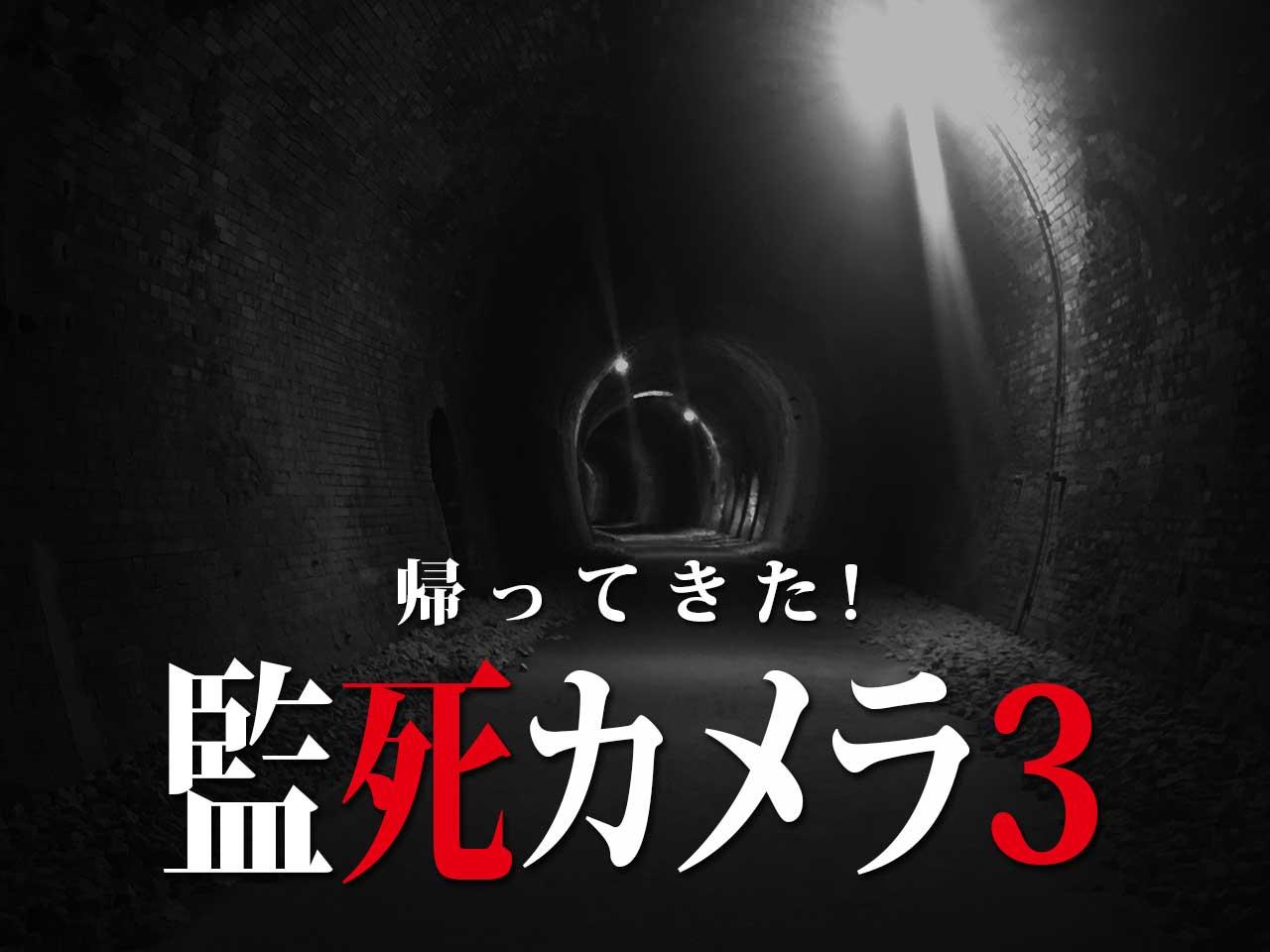 eye_catch_rekanshi_3