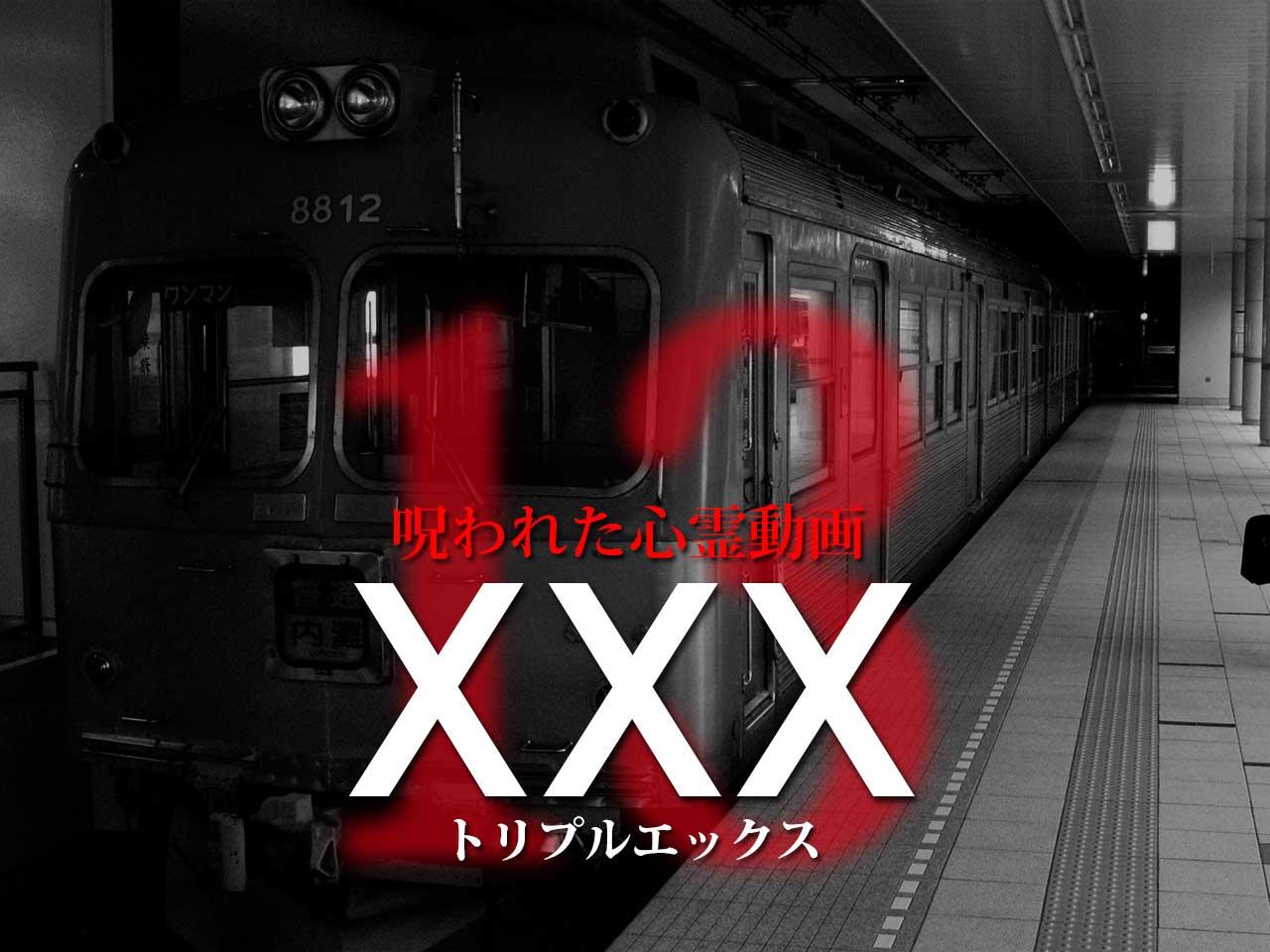 eye_catch_xxx13